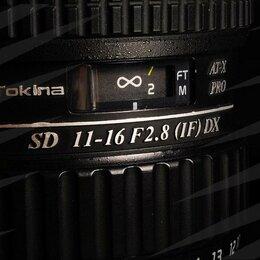 Объективы - Tokina AT-X PRO 11-16 mm F2.8 for NIkon // 8264 📷📷📷, 0