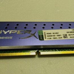 Модули памяти - Оперативная память HyperX Genesis DDR3 1x4Gb, 0