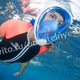 Маски и трубки - Подводная маска для снорклинга, 0