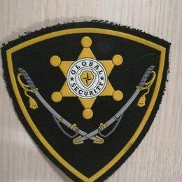 Охранники - Вахта. Охранник 4-6 разряд. , 0