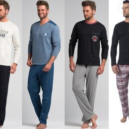 Домашняя одежда - Мужские Пижамы, 0