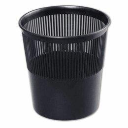 Расходные материалы - Корзина для бумаг 09 л сетчатая круг. черная …, 0