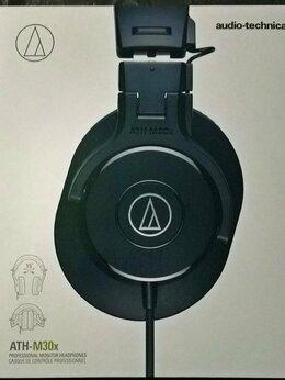 Наушники и Bluetooth-гарнитуры - Audio-Technica ATH-M30X, 0