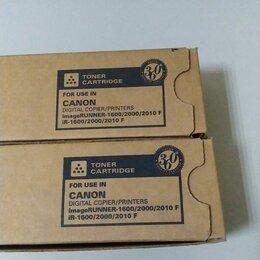 Чернила, тонеры, фотобарабаны - Тонер CANON IR-1600 IR-2000 Картридж  (тонер-туба) PL-C-EXV6,  NPG-15 , 0