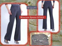 Брюки - Новые женские брюки, 44-46, фирмы Levall, 0