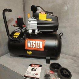 Воздушные компрессоры - Компрессор WESTER WK1500/50 , 0