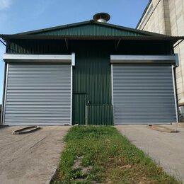 Заборы, ворота и элементы - Промышленные рулонные ворота, 0