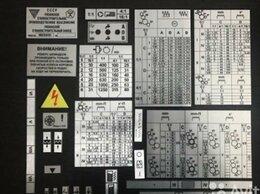 Прочие станки - Шильды. Таблички для станков от производителя., 0