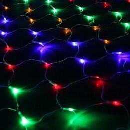 Новогодний декор и аксессуары - Светодиодная гирлянда-сетка 1,5х1,5 метра цветная, 0