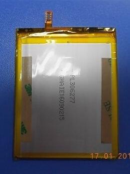 Аккумуляторы - Аккумулятор Fly FS518 Cirrus 13 BL9601, 0