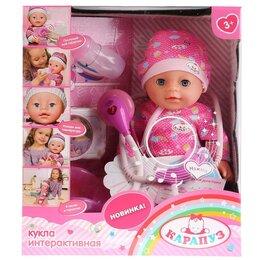 Куклы и пупсы - Пупс с набором доктора 35 см, пьет, писает,…, 0