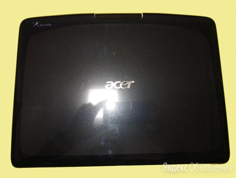 Корпус Acer Aspire 5920 по цене 1500₽ - Аксессуары и запчасти для ноутбуков, фото 0