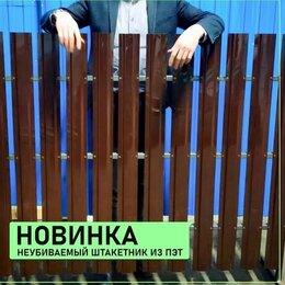 Заборчики, сетки и бордюрные ленты - Штакетник заборный из ПЭТ, 0