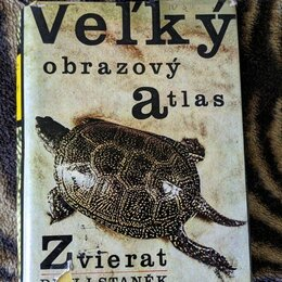 Словари, справочники, энциклопедии - Большой атлас животных Stanek Wielki Obrazovy Atlas, 0