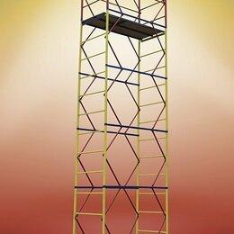 Лестницы и стремянки - Вышка-тура ВСП 250 - 0,7х1,6 высота 6,4м, 0