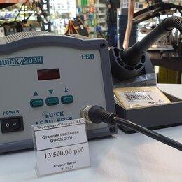 Электрические паяльники - Паяльная станция QUICK 203H, 0