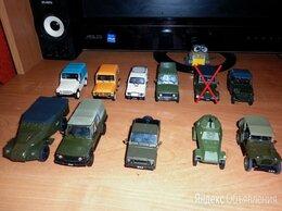 Модели - Коллекционные модели военных автомобилей СССР 1:43, 0