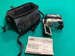 Видеокамеры - Видеокамера JVC GR-DF570, 0