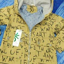 Куртки и пуховики - Ветровка новая на 3 года джинса, 0
