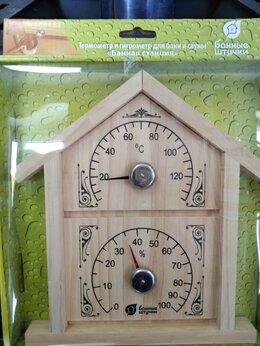 Аксессуары - Термометр для бани, 0