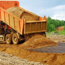Строительные смеси и сыпучие материалы - Доставка песка, 0