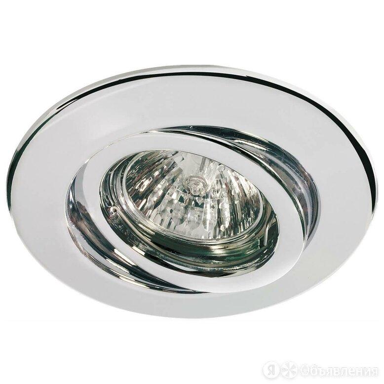 Встраиваемый светильник Paulmann Quality Line Halogen 98831 по цене 8030₽ - Люстры и потолочные светильники, фото 0