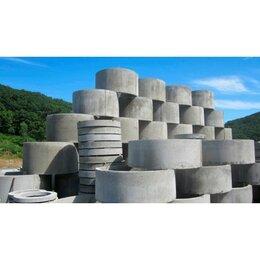 Септики - Кольцо бетонное для септика  КС 20.6, 0