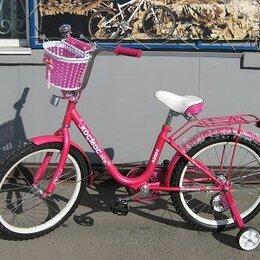 Велосипеды - Велосипед детский двухколесный Космос НСК А2001 синий, 0