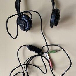 Наушники и Bluetooth-гарнитуры - Наушники с микрофоном (новые), 0