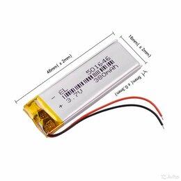 Батарейки - Батарея аккумуляторная 3.7v 501646, 0