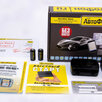 GPS/Глонасс маяк Автофон SE, новый, на гарантии по цене 4200₽ - GPS-трекеры, фото 0