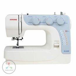 Швейные машины - Швейная машина Janome EL 545 S, 0