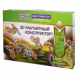 Конструкторы - Конструктор  3D Магникон МК-65 Динозавры, 0