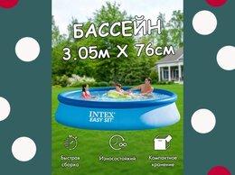 Бассейны - Intex / Бассейн/ Надувной бассейн intex/ бассейн…, 0