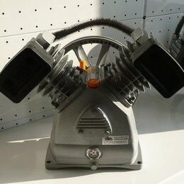 Аксессуары, запчасти и оснастка для пневмоинструмента - Поршневая голова (Компрессорный блок) LB-30, 0