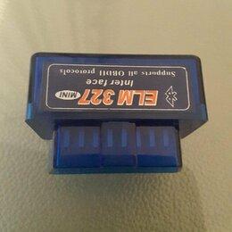 Диагностические сканеры и тестеры - OBD сканер ELM327 1.5, 2.1 wifi iphone блютуз, 0