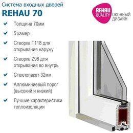 Окна - пластиковые окна Rehau 70, 0