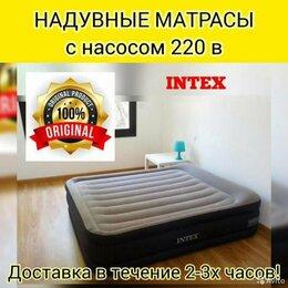 Надувная мебель - Надувной матрас Надувная кровать Intex с насосом д, 0