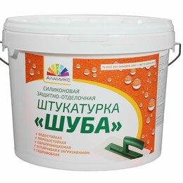 Фактурные декоративные покрытия - Штукатурка силиконовая защитно-отделочная «Шуба», 0