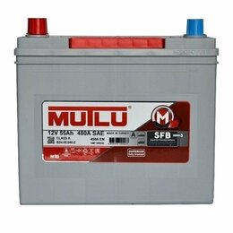 Аккумуляторы  - Аккумулятор автомобильный Mutlu SFB M3 6СТ-55.1…, 0