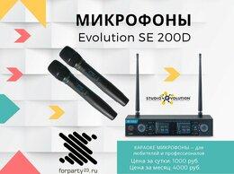 Аренда транспорта и товаров - АРЕНДА Беспроводные цифровые микрофоны для…, 0