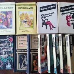 Художественная литература - Книги Приключения Детективы, 0