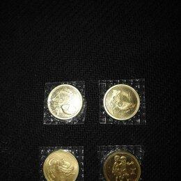 Монеты - Золотые монеты знаки зодиака 25 руб 4 шт оригинал, 0