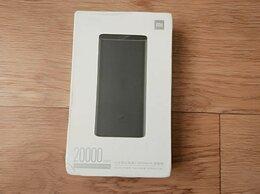 Универсальные внешние аккумуляторы - Xiaomi 20000mAh Power Bank 3, 0
