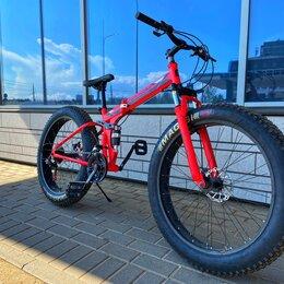Велосипеды - Фэт-байк складной 26*4, 0