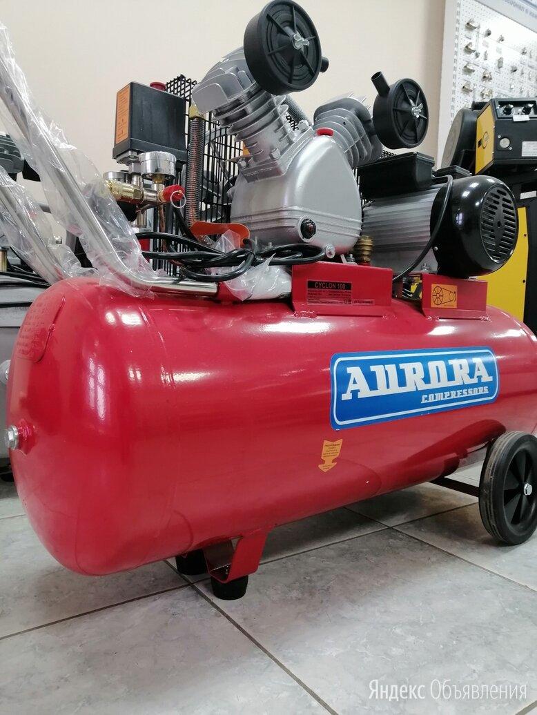 Компрессор Aurora CYCLON-100 по цене 33400₽ - Воздушные компрессоры, фото 0
