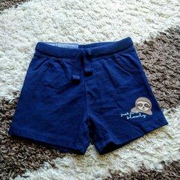 Шорты - Новые шорты Lupilu 86-92, 0
