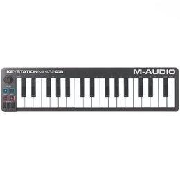 Клавишные инструменты - M-Audio Keystation Mini 32 MK3, 0