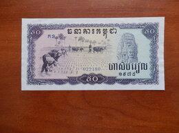 Банкноты - КАМПУЧИЯ 50 риель 1975 г.  Режим Пол Пота.…, 0
