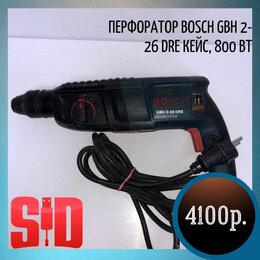 Перфораторы - Перфоратор BOSCH GBH 2-26 DRE кейс, 800 Вт, 0